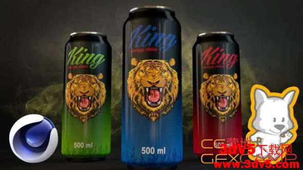 Skillshare - 3D Product Visualization in Cinema 4D - Model texture and render an Energy Drink Poster